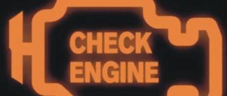 троит двигатель как исправить