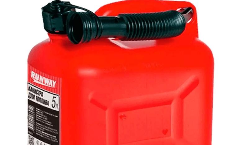 канистра бензина нексия